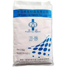 spc加工助剂PVC发泡剂ZB-07
