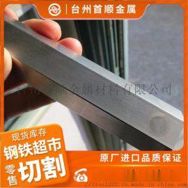 台州40Mn圆钢合金钢材料现货供应