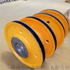 16t双梁行车滑轮组 铸钢滑轮组 滑轮片 非标定制