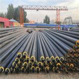 甘孜鑫龍日升DN150/165熱水鋼塑複合管