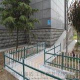 山东淄博塑钢护栏生产厂家 pvc草坪护栏