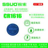 长期供应梭索CR1616纽扣电池3V工业装扣式电池