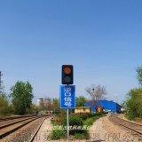 铝合金铁路道口信号机,多功能道口信号机,铁路信号机