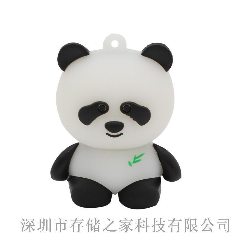 礼品u盘定制 pvc熊猫u盘定制logo
