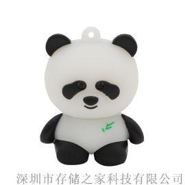禮品u盤定製 pvc熊貓u盤定製logo