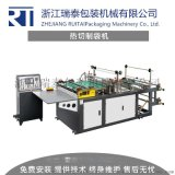 高产量opp袋制袋机,opp热切生产设备,opp袋生产设备