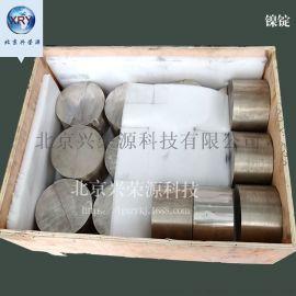 高纯镍锭 熔炼用镍锭 镍材99.99% 镍锭厂家