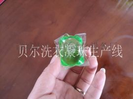 5克8克洗衣凝珠包裝機 山東貝爾廠家直銷