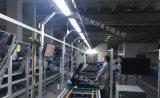液晶电视组装流水线设备