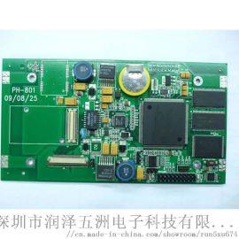 电路板smt贴片加工插件焊接品质保障交期快