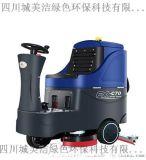 重慶駕駛式洗地機 成都工廠洗地機