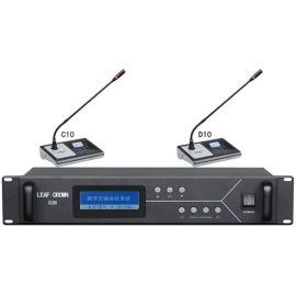 会议鹅颈话筒_数字会议话筒_数字无线会议话筒C100