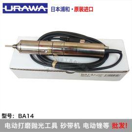 BM14/BA14高速电主轴PCB基板切割 自动化