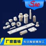 工业陶瓷氧化锆、氧化铝、刚玉加工,来图定制