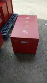 西安消防沙箱加油站  沙箱1立方沙子沙箱