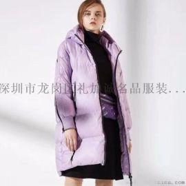 欧美版型羽绒服维伊品牌折扣女装尾货货源找广州礼加诚