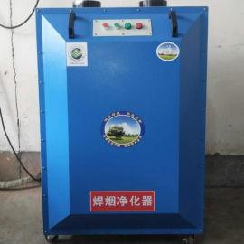 沧州宝聚环保直销移动式焊烟净化器功能介绍
