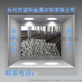 HAP72日本日立含 CO粉末高速钢