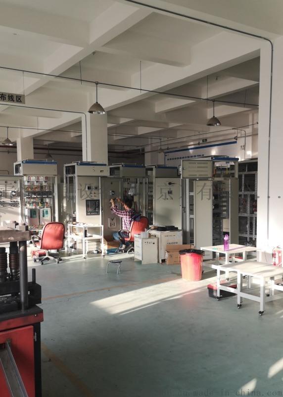 北京配電櫃成套-雷恆控制設備