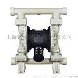 耐腐蚀QBY3-32SFSS固德牌气动往复泵
