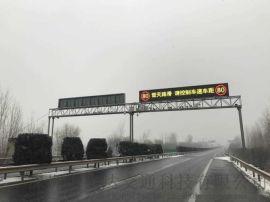 深圳立达钣金外壳可变数字文字限速标志