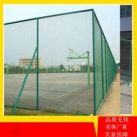 源头工厂热销 球场围栏 学校球场防护隔离围网 体育场围栏 网球场围栏 运动场围栏