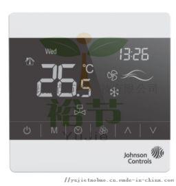 江森T8200-TB20-9JS0冷暖液晶温控器