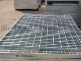 钢格板热镀锌钢格板热镀锌格栅板钢格板厂家佛山金栏