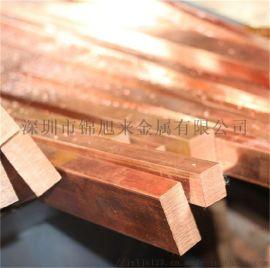 美标C15725氧化铝铜板 大小直径圆棒