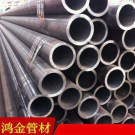 天钢45MN2无缝管121*14 结构用无缝钢管