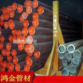 宝钢12Cr1MoVG高压锅炉管219*22