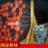 寶鋼12Cr1MoVG高壓鍋爐管219*22