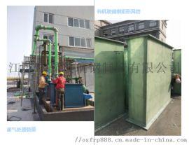 玻璃钢管道厂家 江苏欧升 质量好服务好