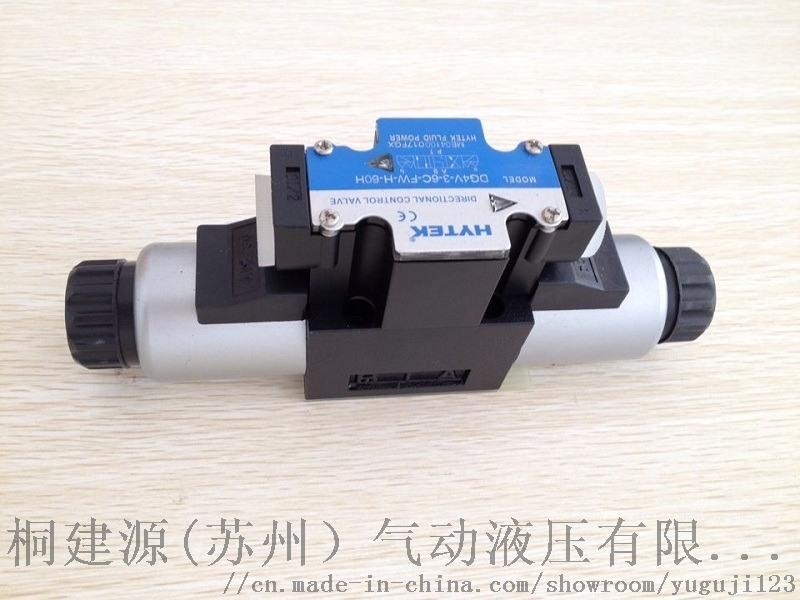 台湾海特克HYTEK电磁阀