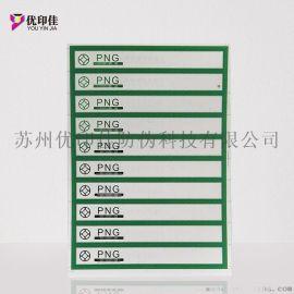 纸币评级防伪证书标签定制纤维纸评级证书印刷