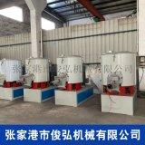 高速混合机 江苏工厂用搅拌机 定制生产高速混合机