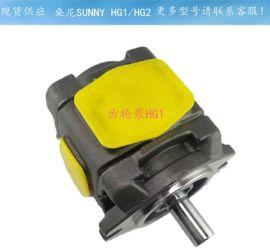 锻压机械桑尼SUNNY液压/内齿合齿轮泵HG2