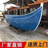南昌公园观赏木船标志木船定制