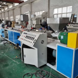 厂家直销塑料管材生产设备