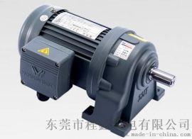 GH50-1500-125S 卧式万鑫齿轮减速箱