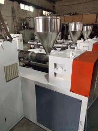 厂家直供现货50 65塑料管材熔喷布挤出机