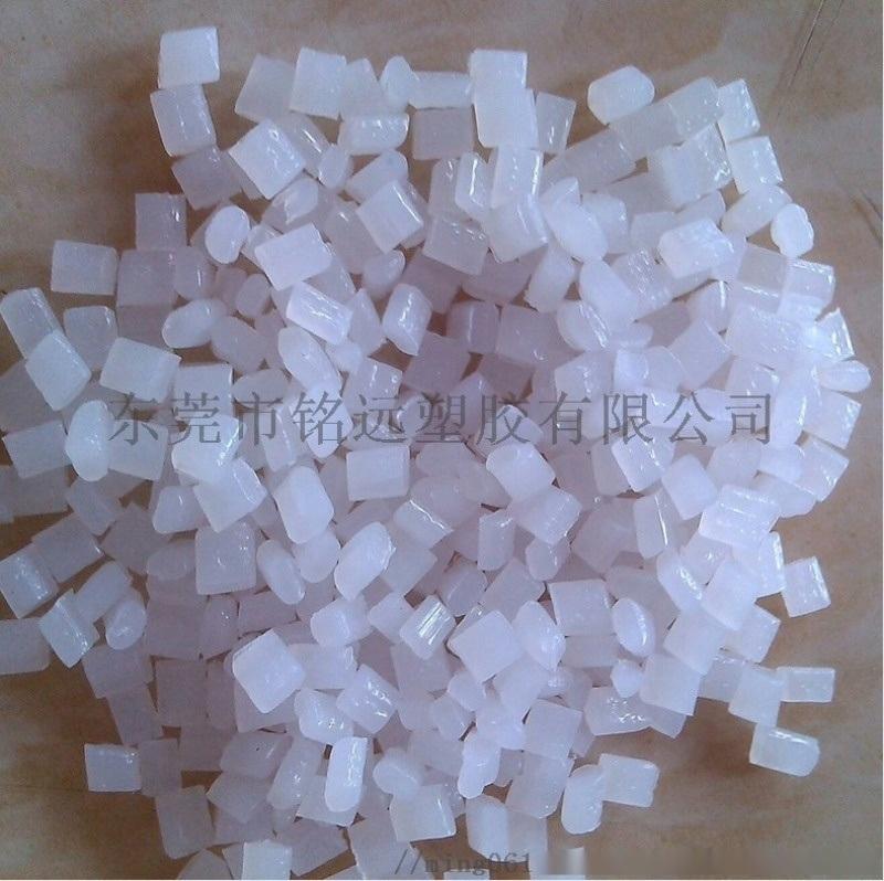 熔喷PP加驻极母粒成品-熔喷布专用料驻极母粒