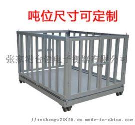 苏州牲畜地磅秤带围栏