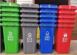 塑料垃圾桶分类垃圾桶广西本地厂家广西星沃