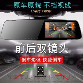 毅途品牌行车记录仪前后双镜头倒车影像高清