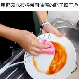 廚房麻布小方巾抹布