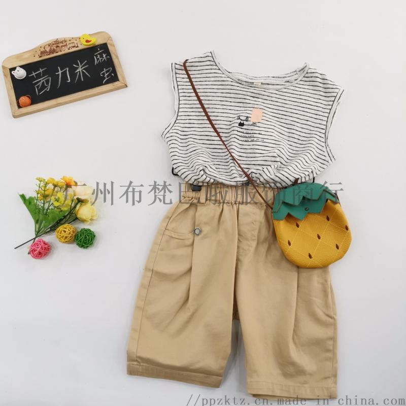 可嘟兒夏季 創意童裝 品牌折扣童裝 大品牌童裝
