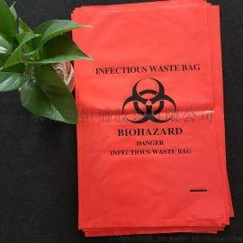 医疗废物垃圾袋颜**黄色垃圾袋有什么含义?