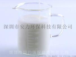 水性涂料消泡剂 矿物油消泡剂