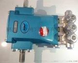 Canrig液压泵H01-1008-010